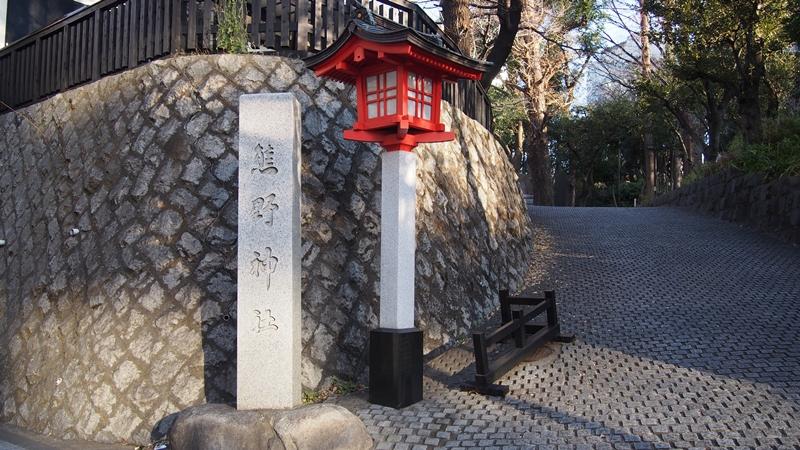 Tokyo Honeymoon 2013_day02_005