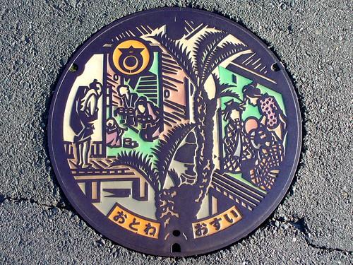 Otowa town Aichi pref, manhole cover (愛知県音羽町のマンホール)