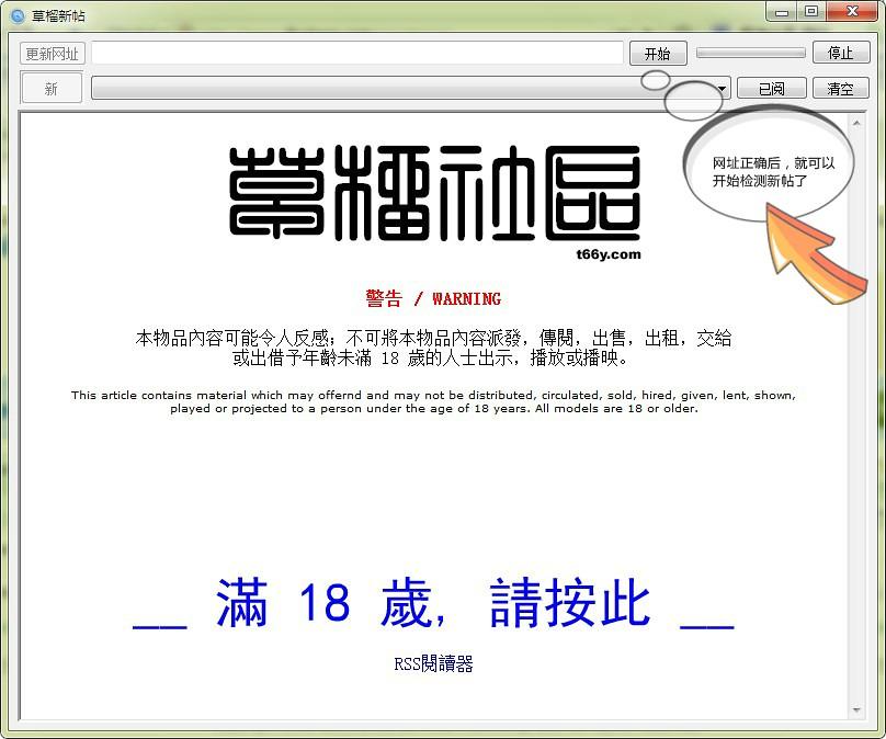 Fangentou: 草榴社区邀请码如何获得(附2013年草榴社区最新地址)
