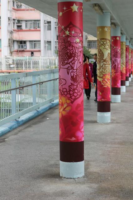 Hong Kong, February 2013