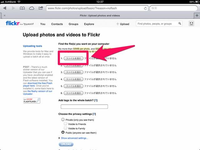 iOSのSafariからFlickrにアップロード04