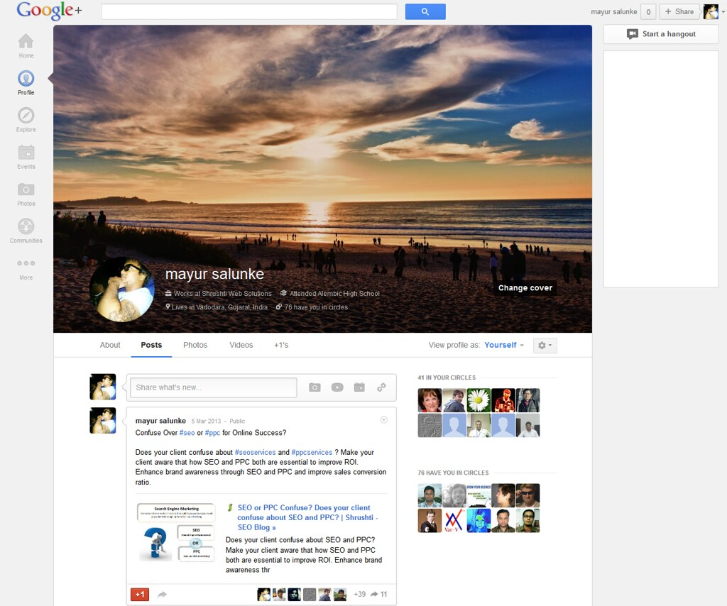 google+bigger-cover-photos