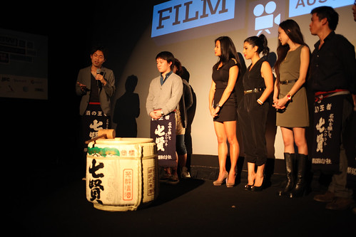 director and cast of SAKE-BOMB
