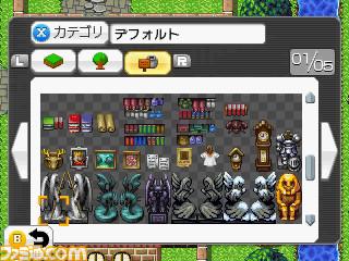 RPGツクール フェス