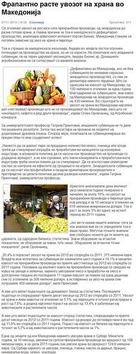 Фрапантно Расте Увозот на Храна во Македонија
