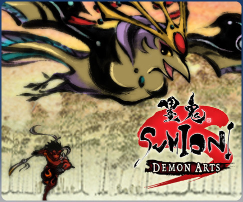 Sumioni_Game_banner