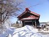 阿夫利神社 奥の院