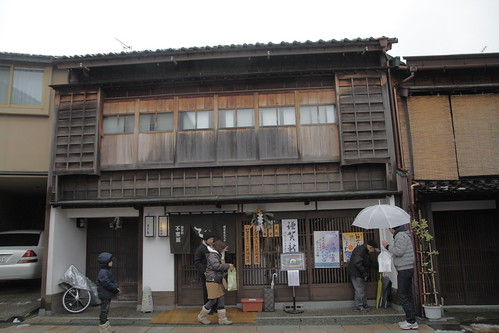People at Higashi Chaya district