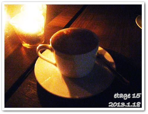 130118-壞了氣氛的冷咖啡