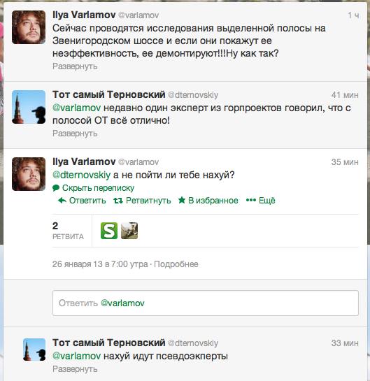 Снимок экрана 2013-01-26 в 16.35.39