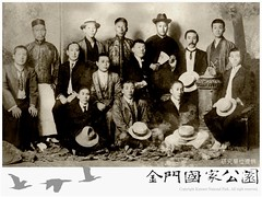 海外金門人僑社調查實錄─日本篇-06