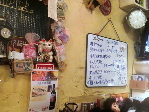 タパス桜台(桜台)