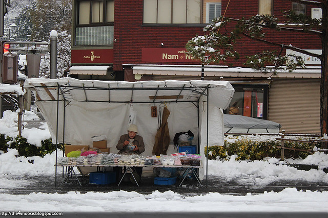 Takayama - Takayama Jinya Morning Market