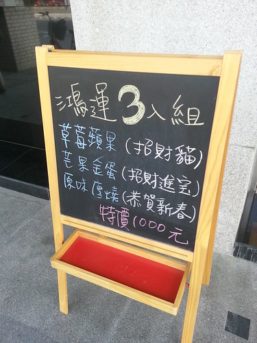 20130114_105210