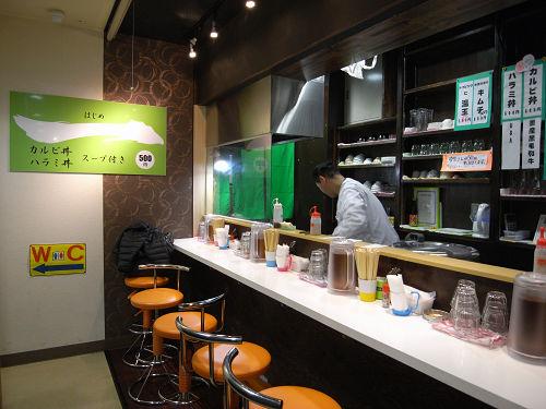 カルビ丼ハラミ丼『一(はじめ)』@東向商店街-03
