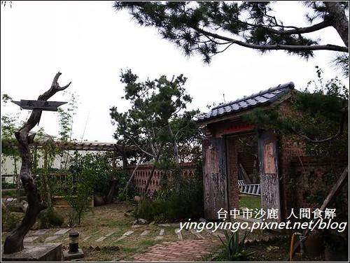 台中沙鹿_人間食解20130101_R0071365