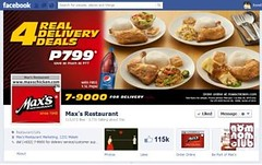 Max's Chicken on facebook