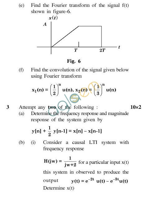 UPTU B.Tech Question Papers - TEC-402-Signals and Systems