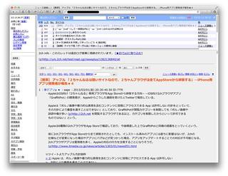 【iPhoneでも】VPS(CentOS6)に2chブラウザp2(rep2)をインストールする【PCでも】