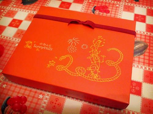 2013年新春版微熱山丘鳳梨酥