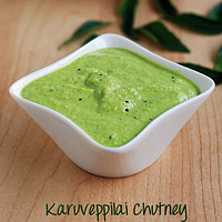 Karuveppilai chutney recipe