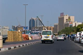 Vieux port de Dubai
