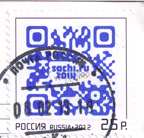 Russia QR Reader Postage Stamp