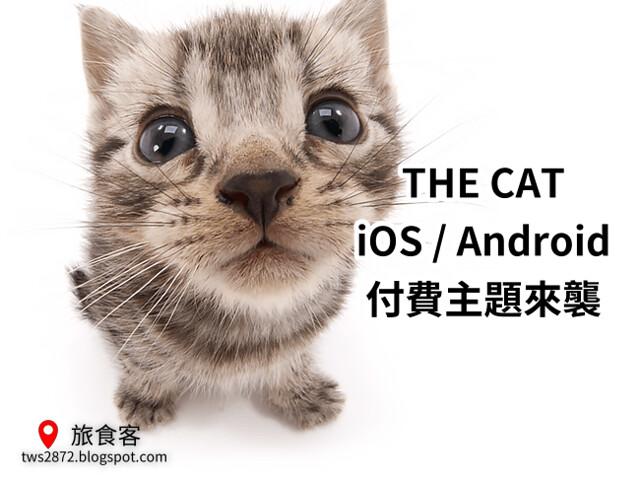 LINE 主題-THE CAT