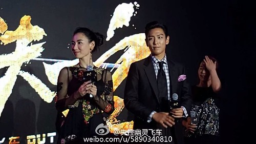 TOP Press Conference OUT OF CONTROL Shanghai 2016-06-14 (139)