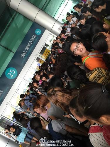 BIGBANG Arrival Dalian from Seoul 2015-06-26 161