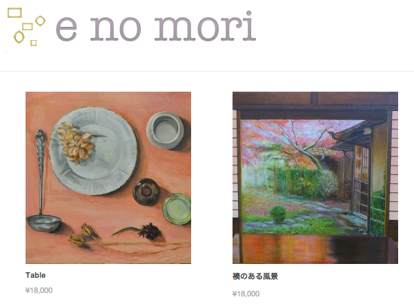 e no mori (blog)