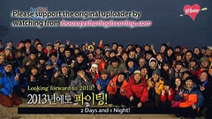 1 Night 2 Days S2 Ep.42