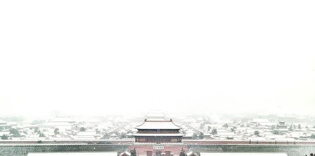 Beijing 2013