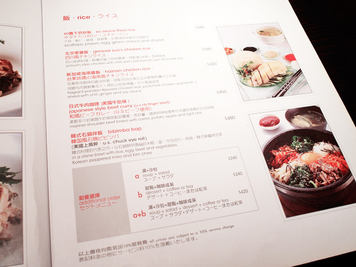 menu Azie Grand Cafe Regent taipei