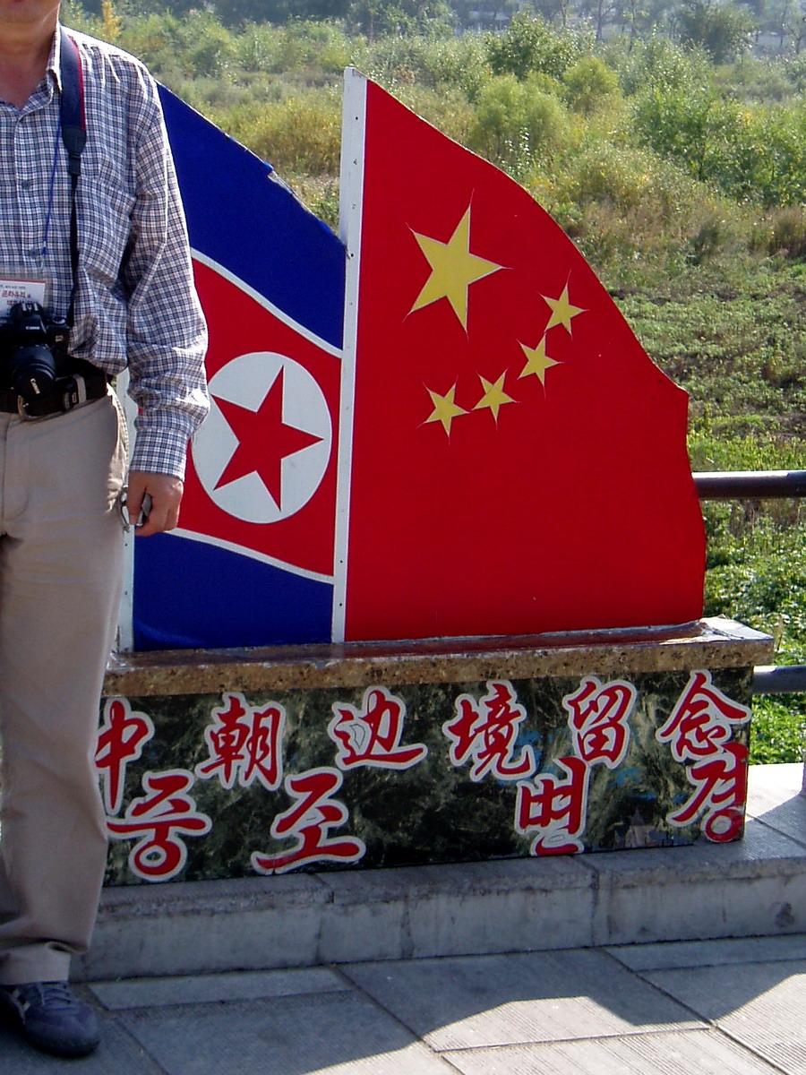 Tumen Chinese-NorthKorean border4add