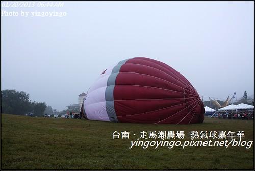 台南大內_走馬瀨農場20130120_IMG_11396