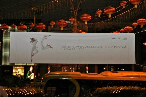New Balance Gear Lending Launch - The Westin KL
