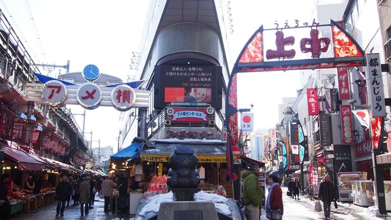 Tokyo Honeymoon 2013_day04_113