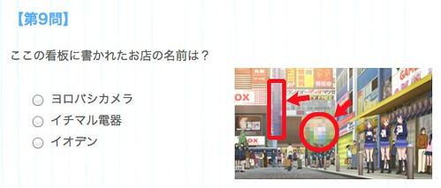 スクリーンショット 2013-02-17 22.53.49