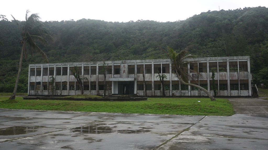 Abandoned KMT Prison