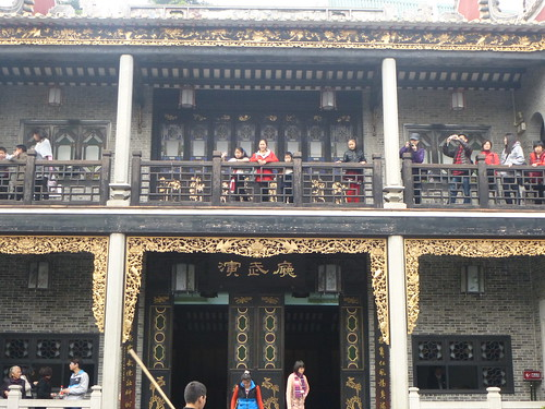 Guangdond-Foshan-Temple Zu Miao (55)