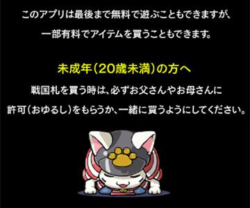 device-2013-02-26-081355