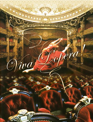 ■パリ・オペラ座へようこそライブビューイング■2012‐2013「ドン・キホーテ」