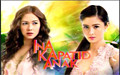 Ina, Kapatid, Anak - Part 1/5 | May 22, 2013
