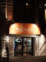 水, 2013-03-06 16:36 - Xe May