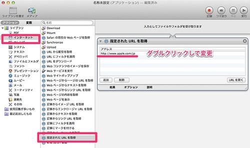 スクリーンショット_2013-03-18_10.29.50