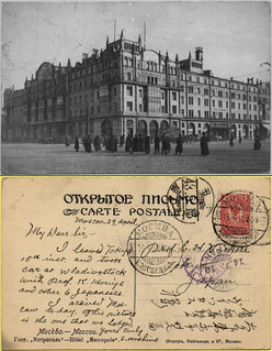 Hotel Metropole, Moscow, Russia 1910.04.29