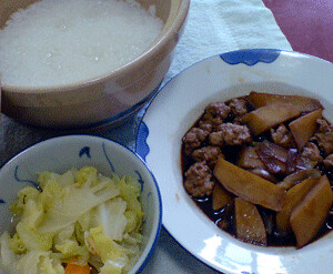 congee-and-dishes