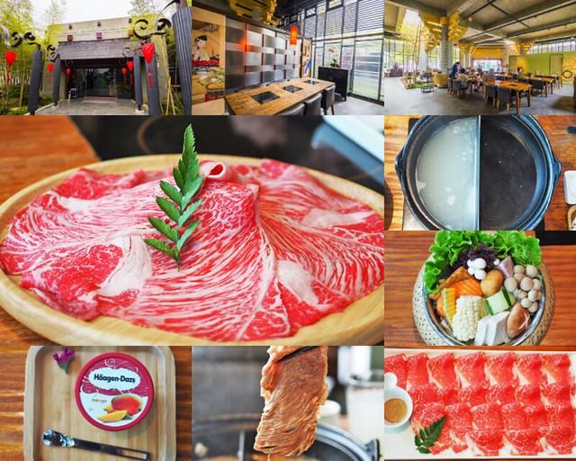 八豆食府 精緻鍋物 崇德店 台中 火鍋 壽喜燒 餐廳 88.png