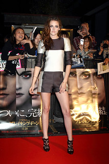 Kristen Stewart Playsuit Celebrity Style Women's Fashion